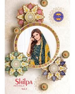 BUNDLE OF 12  WHOLESALE SALWAR SUIT  CATALOG MFC Shilpa Patiyala Vol-2 (Readymade Suit)