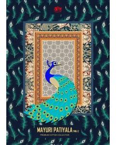 BUNDLE OF 8 WHOLESALE SALWAR SUIT CATALOG Mayuri Patiyala Vol-2