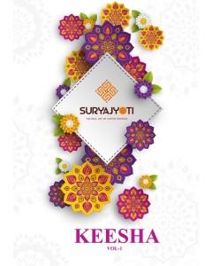 BUNDLE OF 6   WHOLESALE SALWAR SUIT CATALOG  Keesha Vol-1 BY Suryajyoti