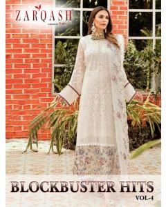 bundal of 5 wholesale salwar kameez catalogue block buster hits vol 4 by zarqash