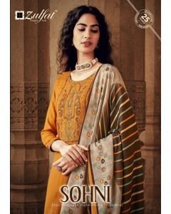Bundle of 10 wholesale salwar suits Catalog SOHNI by ZULFAT DESIGNER SUITS