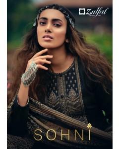 Bundle of 10 wholesale Salwar Suit Catalogue Sohini Vol 3 by Zulfat Designer Studio